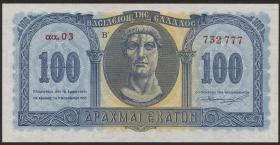 Griechenland / Greece P.324b 100 Drachmen 1953 (1)