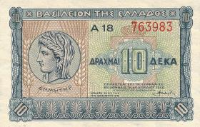 Griechenland / Greece P.314 10 Drachmen 1940 (1)