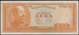 Griechenland / Greece P.189b  10 Drachmen 1955 (2)