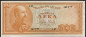 Griechenland / Greece P.189b  10 Drachmen 1955 (3+)