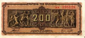 Griechenland / Greece P.131a 200 Mio. Drachmen 1944 (3)