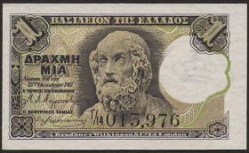 Griechenland / Greece P.308 1 Drachme 1917 (1-)