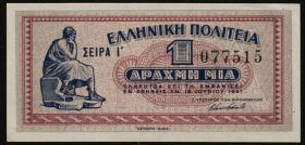 Griechenland / Greece P.317 1 Drachme 1941 (1)