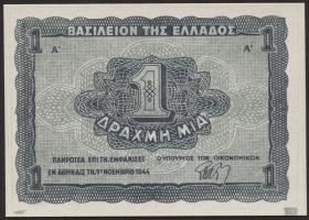 Griechenland / Greece P.320 1 Drachme 1944 (1)