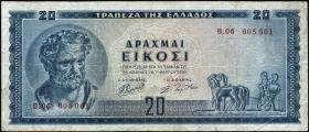 Griechenland / Greece P.190 20 Drachmen 1955 (3)