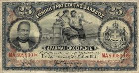 Griechenland / Greece P.052 25 Drachmen 1917 (3/3-)