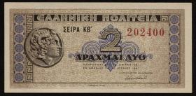 Griechenland / Greece P.318 2 Drachmen 1941 (1)