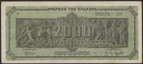 Griechenland / Greece P.133 2 Mrd. Drachmen 1944 (1)