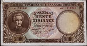 Griechenland / Greece P.184 5000 Drachmen 1950 (3/2)