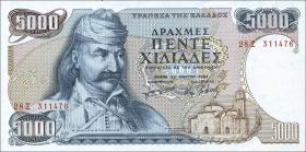 Griechenland / Greece P.203 5000 Drachmen 1984 (1)