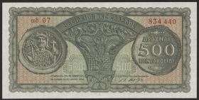 Griechenland / Greece P.325a 500 Drachmen 1950 (1)