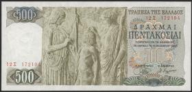 Griechenland / Greece P.197 500 Drachmen 1968 (2+)
