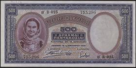 Griechenland / Greece P.109a 500 Drachmen 1939 (1)