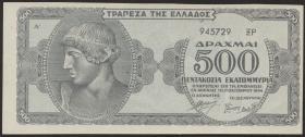 Griechenland / Greece P.132b 500 Mio. Drachmen 1944 (1/1-)
