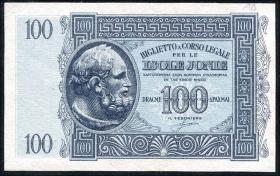 Griechenland - Ionische Inseln / Greece P.M15 100 Drachmen (1941) (1/1-)