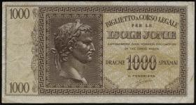 Griechenland - Ionische Inseln / Greece P.M17 1000 Drachmen (1941) (3+)