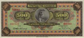 Griechenland / Greece P.102 500 Drachmen 1932 (1)