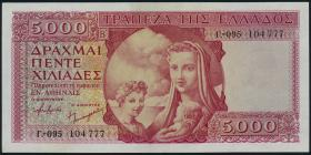 Griechenland / Greece P.173 5000 Drachmen (1945) (1)