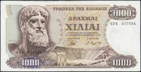 Griechenland / Greece P.198b 1000 Drachmen 1970 (3)
