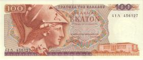 Griechenland / Greece P.200a 100 Drachmen 1978 (1)