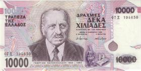 Griechenland / Greece P.206 10000 Drachmen 1995 (1)