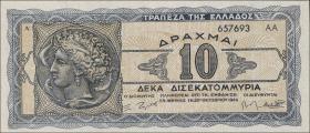 Griechenland / Greece P.134b 10 Mrd. Drachmen 1944 (1)