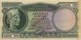 Griechenland / Greece P.176s 20.000 Drachmen Athene (1946) (2) Specimen