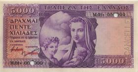 Griechenland / Greece P.177s 5000 Drachmen (1947) (1-) Specimen