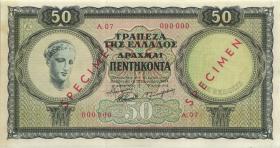 Griechenland / Greece P.188s 50 Drachmen 1954 (1/1-) Specimen