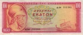 Griechenland / Greece P.191 50 Drachmen 1955 (3+)