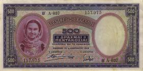 Griechenland / Greece P.109b 500 Drachmen 1939 (2)
