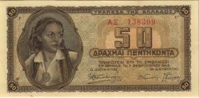 Griechenland / Greece P.121a 50 Drachmen 1943 (2)