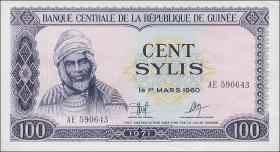 Guinea P.19 100 Sylis 1971 (1)