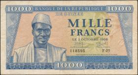 Guinea P.09 1000 Francs 1958 (3+)