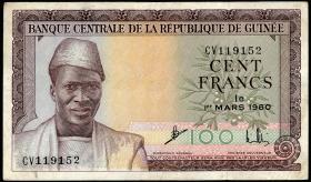 Guinea P.13 100 Francs 1960 (3/2)