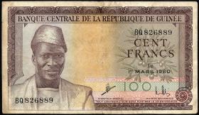 Guinea P.13 100 Francs 1960 (3)