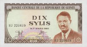 Guinea P.16 10 Sylis 1971 (1)