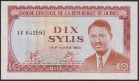 Guinea P.23 10 Sylis 1980 (1)