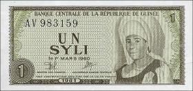 Guinea P.20 1 Syli 1981 (1)