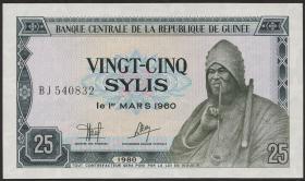 Guinea P.24 25 Sylis 1980 (1)