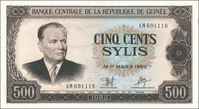 Guinea P.27 500 Sylis 1980 Tito (1)