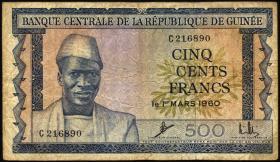 Guinea P.14 500 Francs 1960 (4)