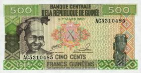 Guinea P.31 500 Francs 1985 (1)