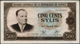 Guinea P.27 500 Sylis 1980 Tito (1/1-)