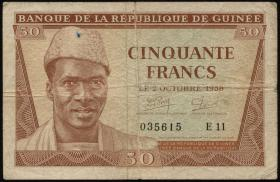 Guinea P.06 50 Francs 1958 (4)