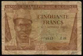 Guinea P.06 50 Francs 1958 (5)
