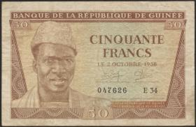 Guinea P.06 50 Francs 1958 (3)