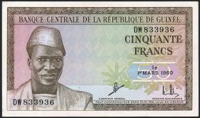 Guinea P.12 50 Francs 1960 (1-)