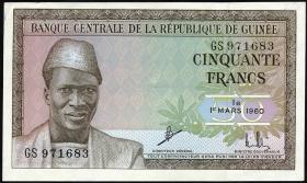 Guinea P.12 50 Francs 1960 (1)