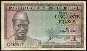 Guinea P.12 50 Francs 1960 (3)